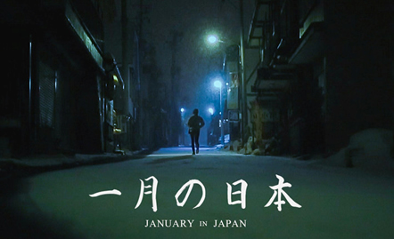 January_in_Japan_on_Vimeo
