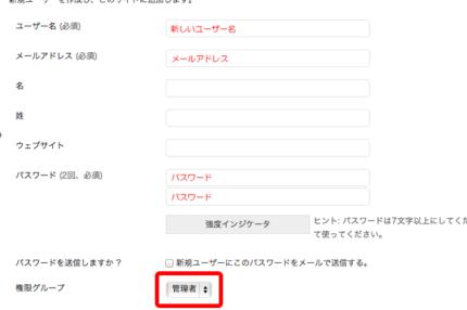 """WordPress で """"admin"""" ユーザー名を変更する"""
