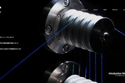 ベンチャー企業が人工クモ糸繊維の量産化