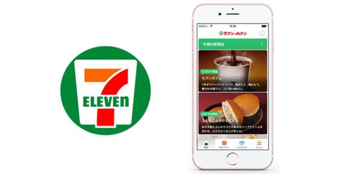 app_life_7eleven_0