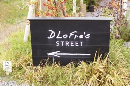 DLoFre's STREET