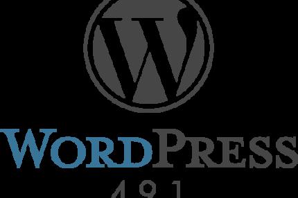 WordPress 4.9.1リリース&アップグレードのお知らせ