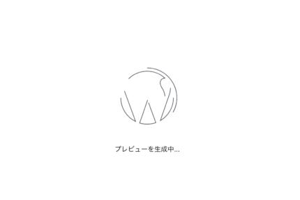 WordPress 5.0がリリースされました。